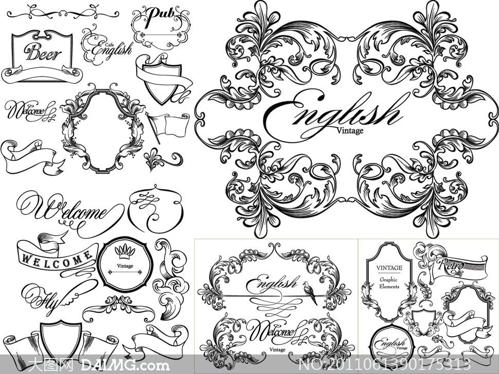 欧式黑白花纹装饰边框矢量素材