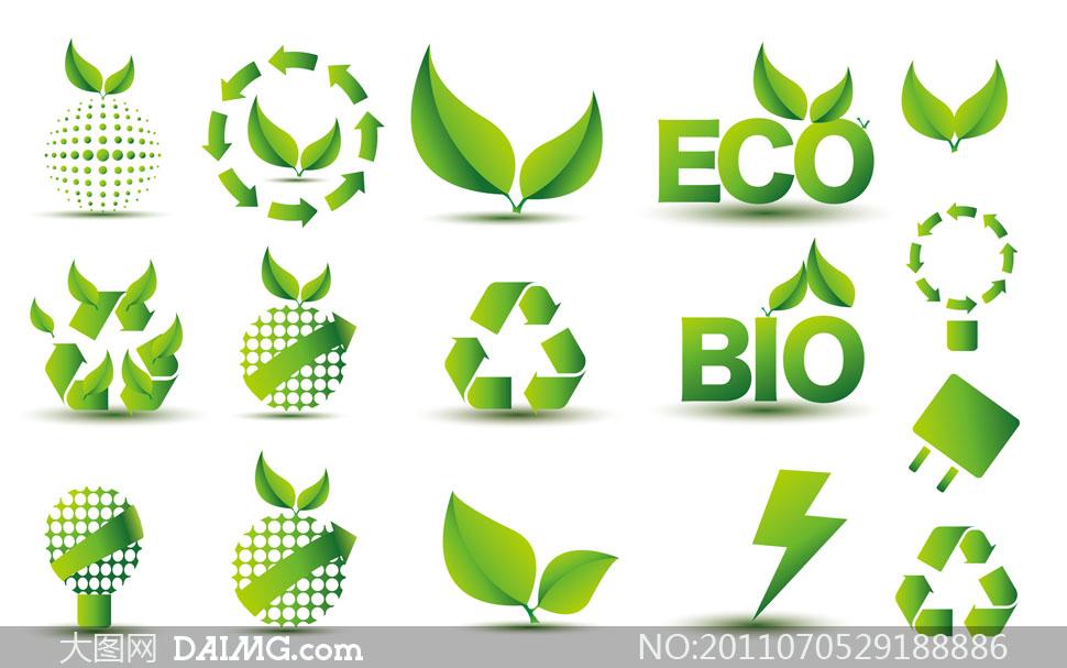 绿色 环保 节能 图标设计 矢量素材 大图网设计素