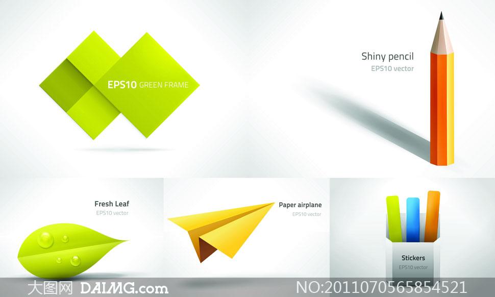 纸飞机铅笔等创意设计矢量素材图片