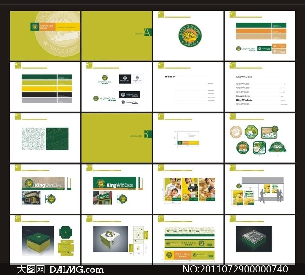 食品VI设计_众品食品vi设计_休闲食品vi_食品VI设计 ...