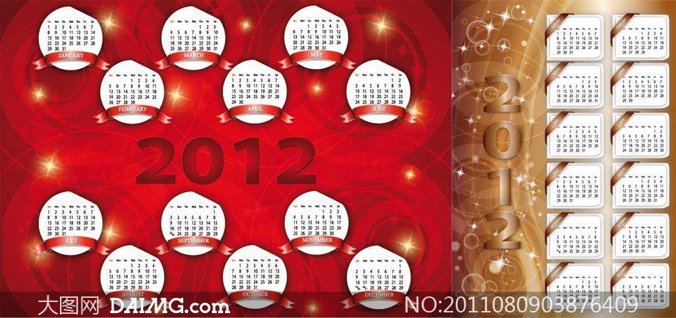 飘带丝带背景线条曲线星光梦幻红色气泡泡泡包角标签方形挂历龙年新年