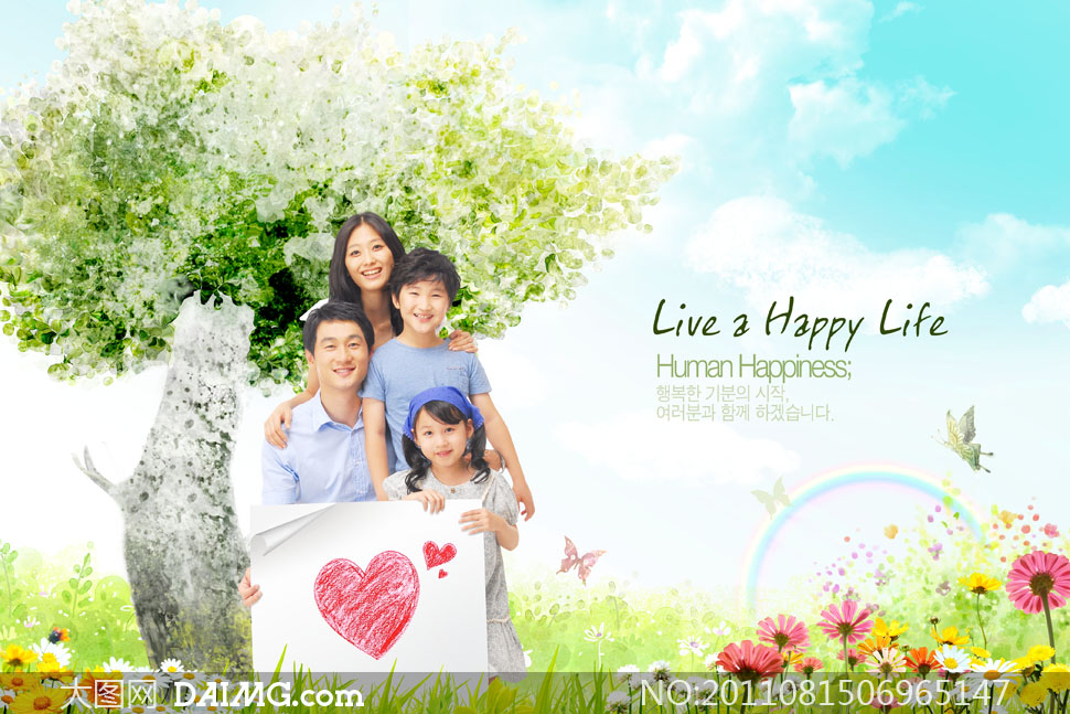 儿童插画童话唯美心形桃心爱心红心蜡笔画白纸纸张-一颗爱心飞向你