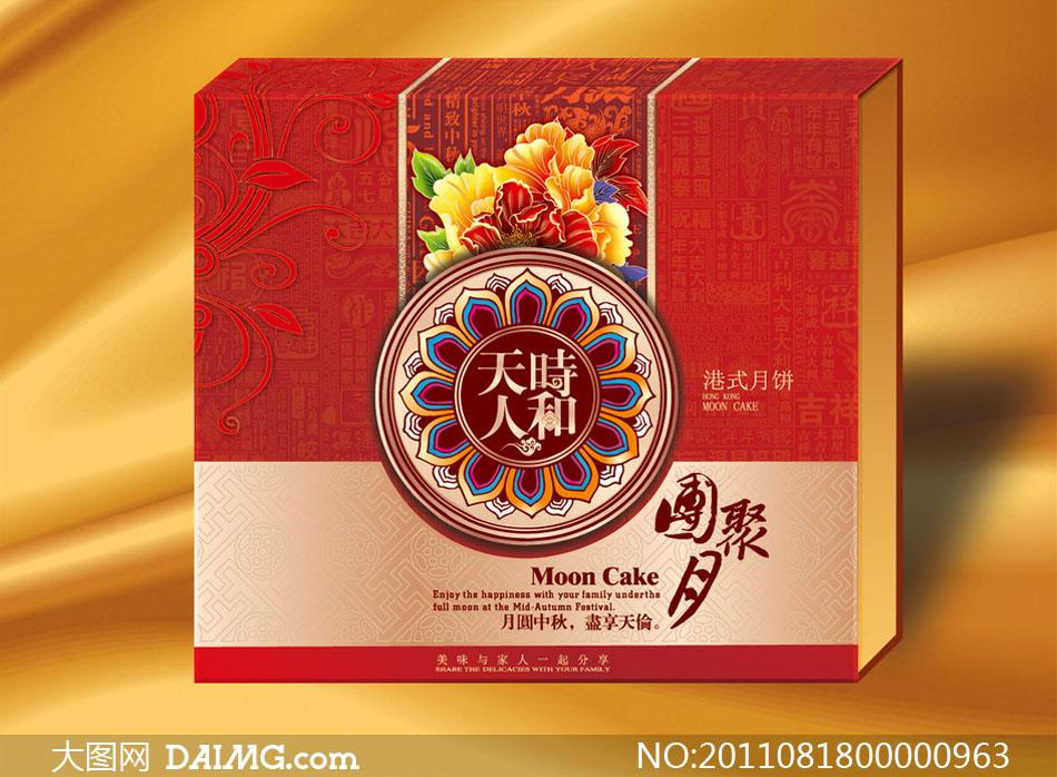 文字背景港市月饼牡丹花手绘包装盒包装模板矢量素材