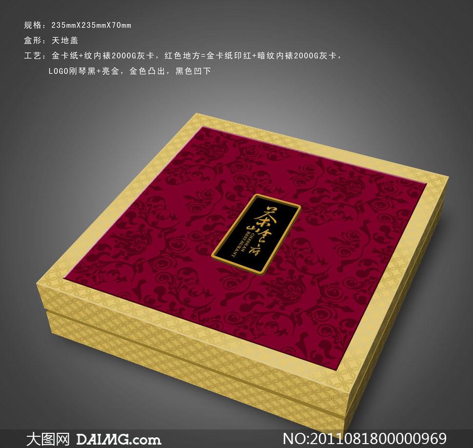 茶山食府月饼盒设计矢量素材下载,cdr9 关键词: 茶山食府方盒古典