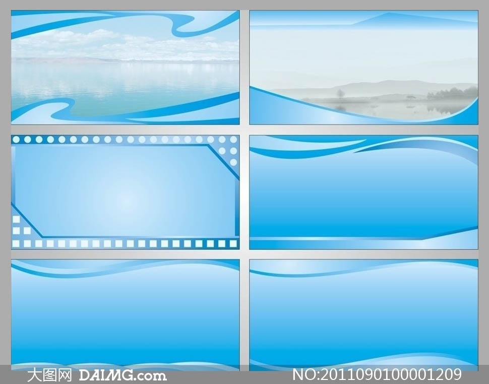 蓝色云彩系列展板背景矢量素材(cdr);