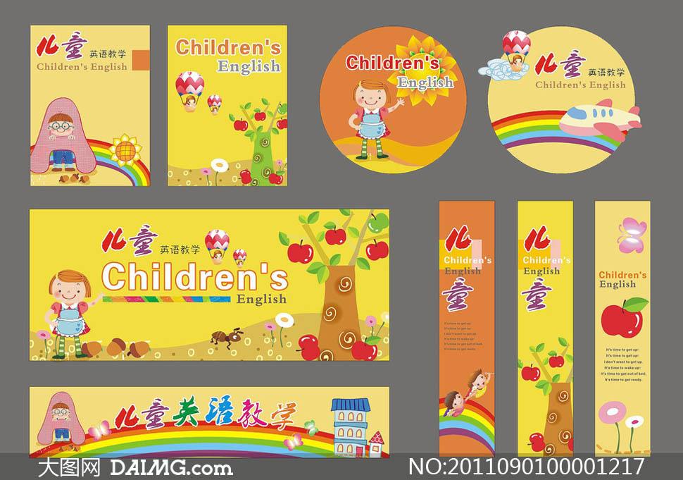 幼儿园卡通背景设计矢量素材