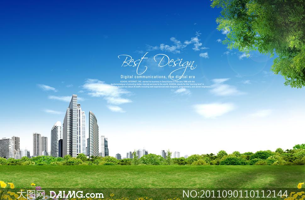 素材风景风外郊区蓝天白云云彩云层城市建筑物建筑群
