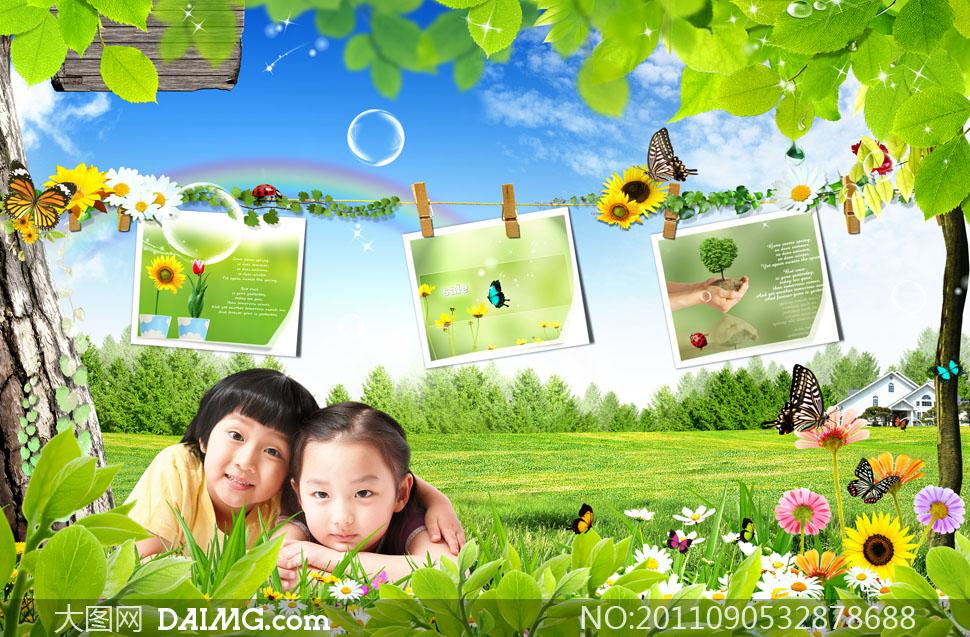 蓝天白云草地树叶边框与小朋友psd分层素材