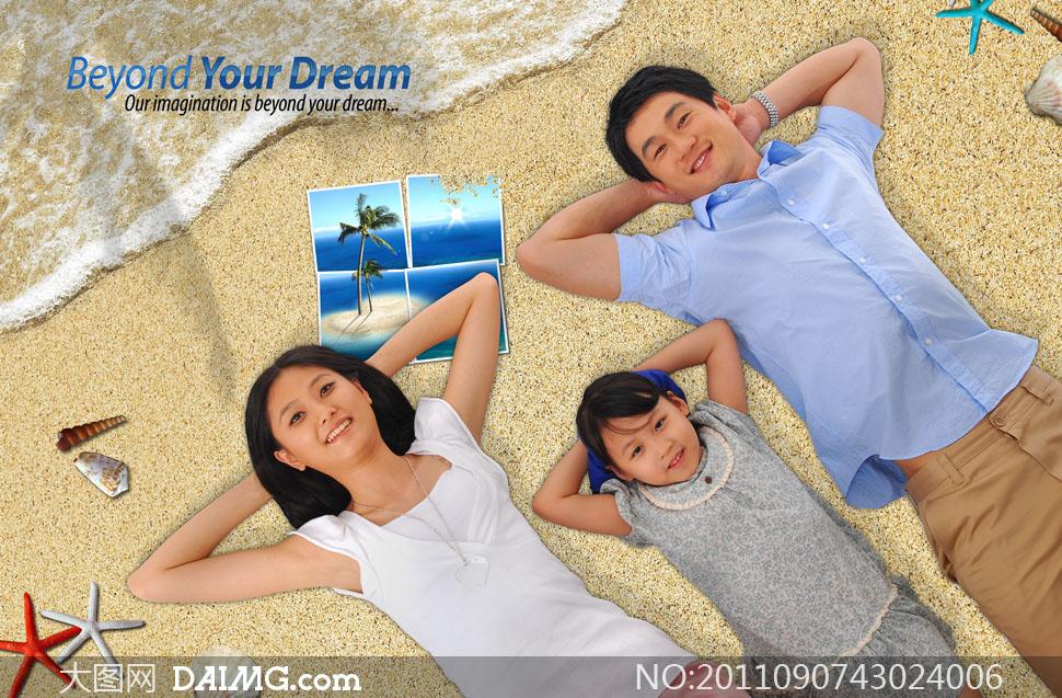 太阳小岛岛屿海景照片创意相片三口之家一家人asadal图片