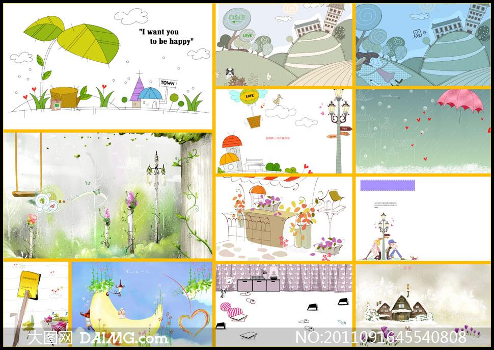 桃心形状简笔画; 可爱小狗狗手绘雨伞梦幻长椅; 懒羊羊可爱卡通头像简