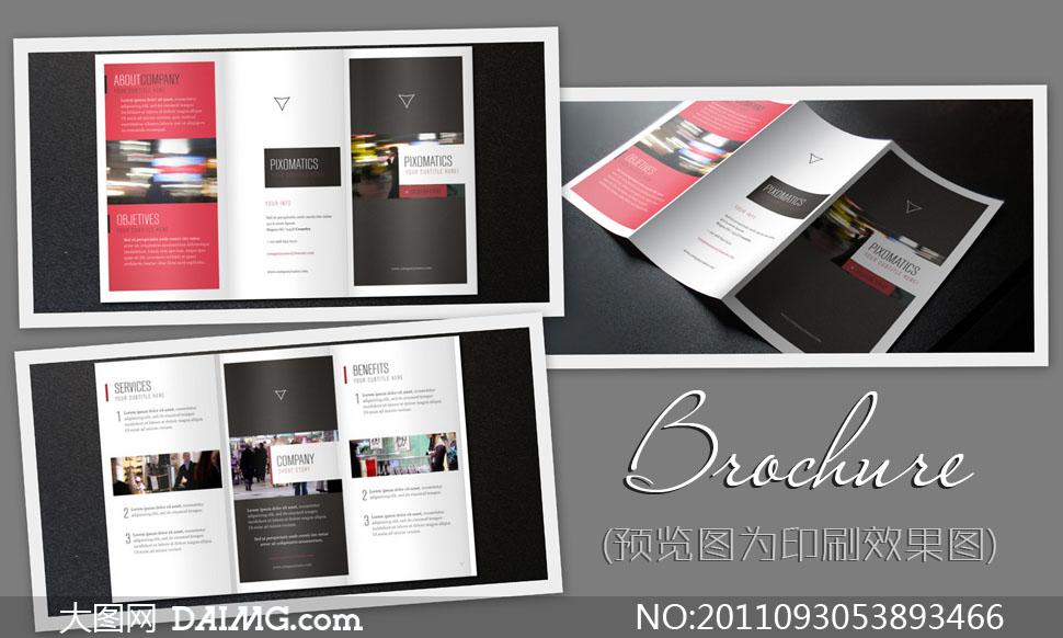 版式设计折页排版宣传折页宣传单页折页设计内页设计产品折页折页版式图片