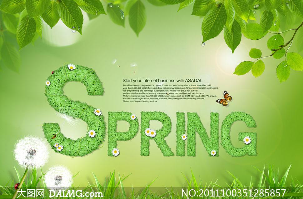 素材树叶与SPRING创意资质v素材PSD要求字体建筑设计需要的草丛分层图片