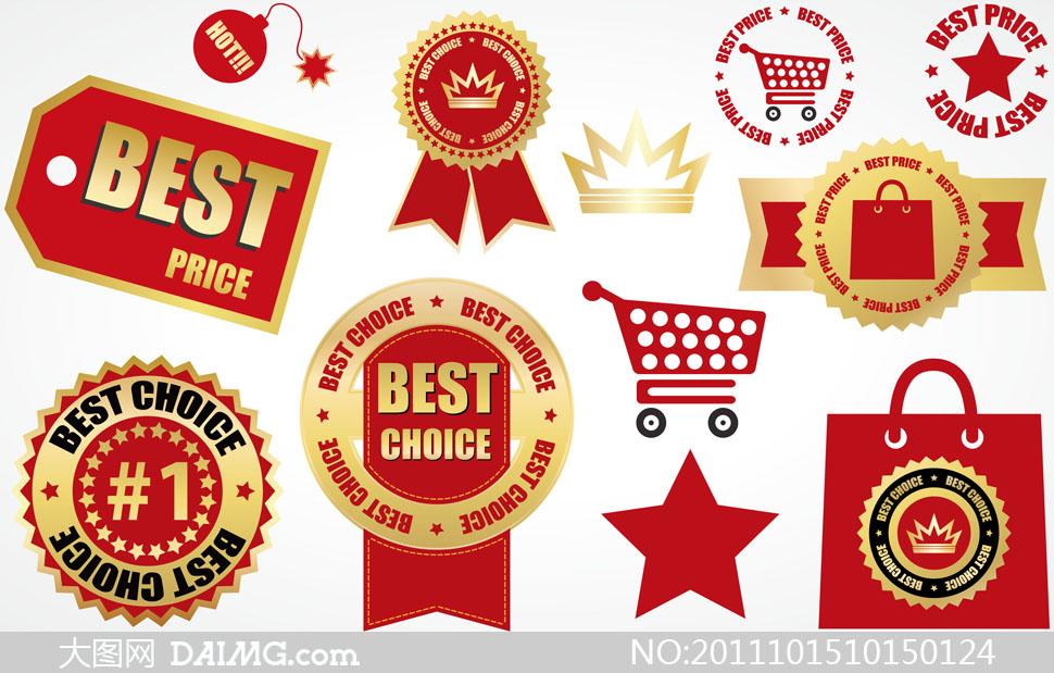 超市商场商品促销标签设计矢量素材免费