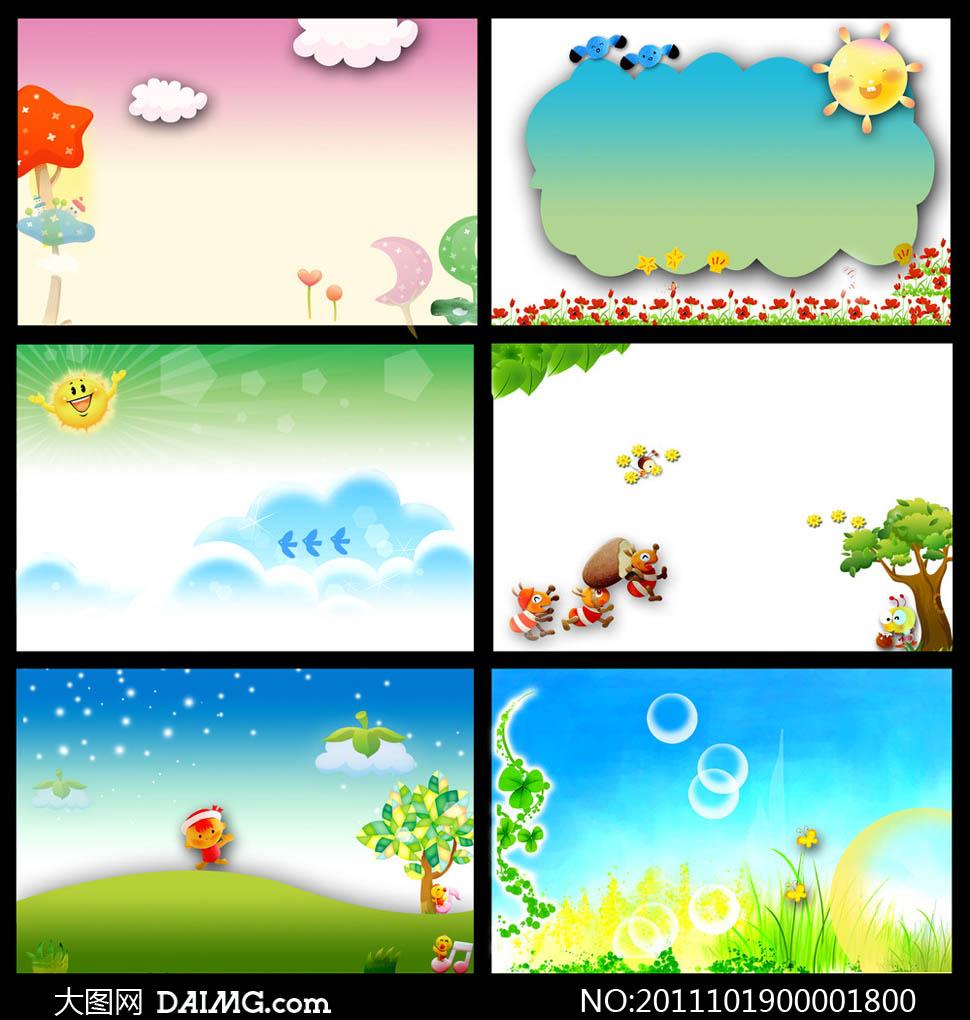 幼儿园卡通风格蓝天白云小树太阳
