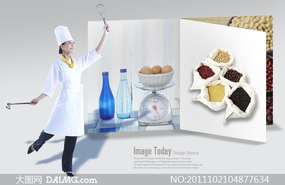 五谷杂粮与美女厨师人物PSD分层素材 大图网