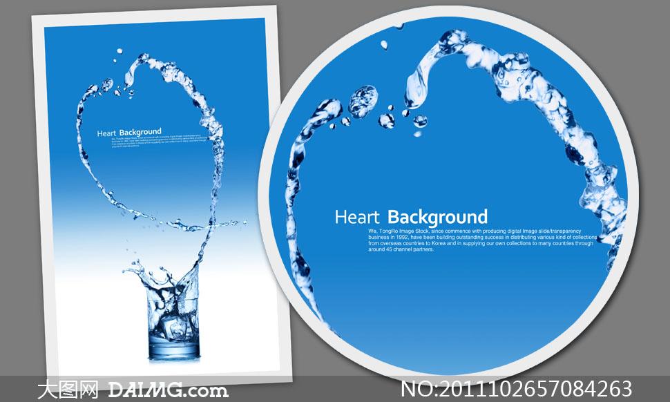 关键词: psd分层素材韩国素材设计素材设计元素创意设计水纹水花水流