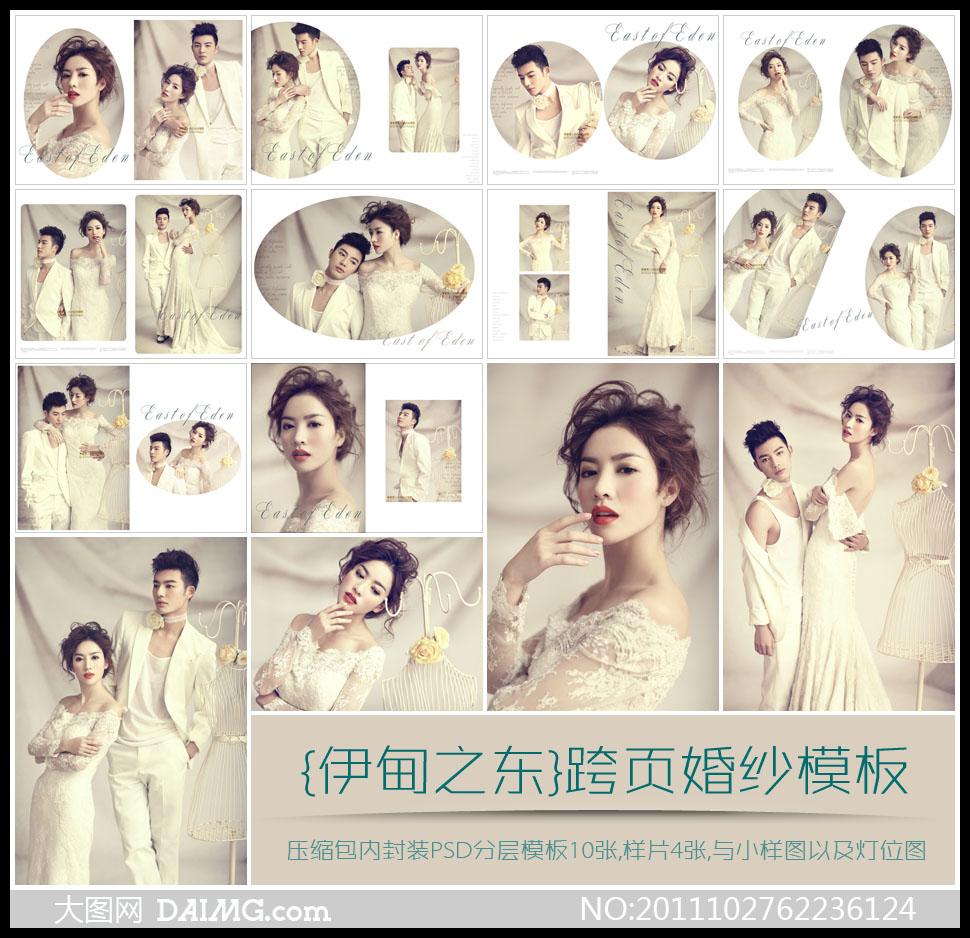 版式设计版面设计婚纱礼服衣架婚纱写真白色礼服美女