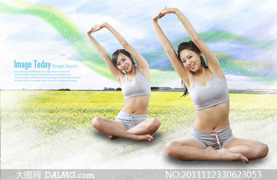 坐着分层人物的v人物美女素材PSD练习瑜伽-大自拍胸美女图片大图片
