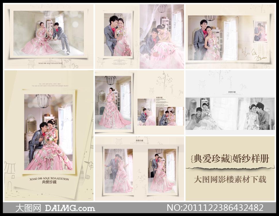 婚纱照片排版设计欣赏图片 婚纱相册排版设计欣赏,照片排版