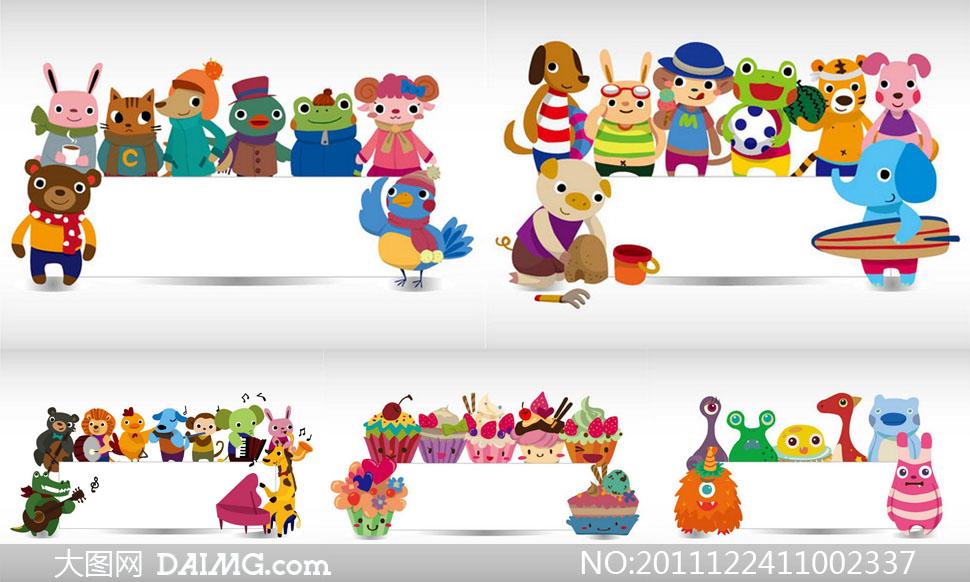 猴子演奏乐器音乐狮子蛋糕水果心形幼儿园儿童小朋友钢琴幼儿教育幼教