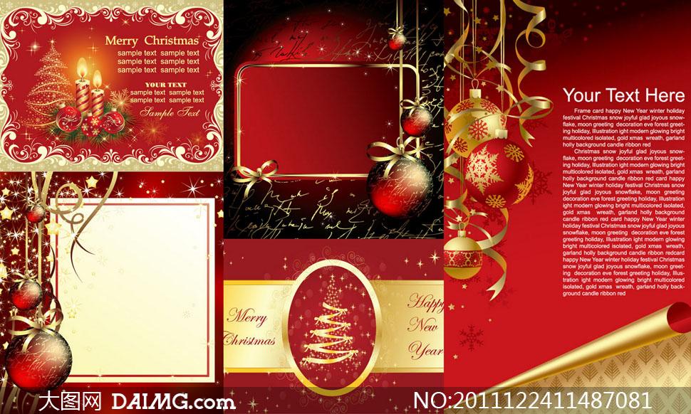 红色与金色喜庆圣诞节边框背景矢量素材