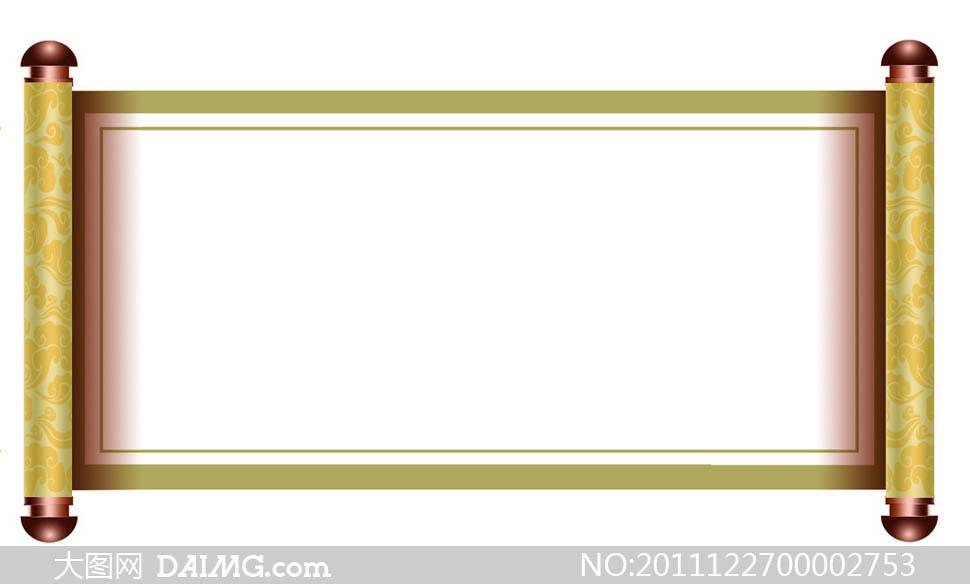 ppt 背景 背景图片 边框 模板 设计 相框 970_584