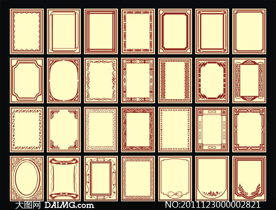 红色古典边框设计矢量素材
