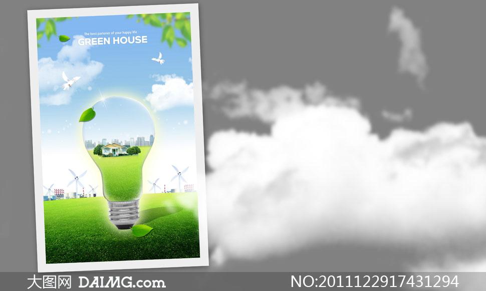 psd分层素材韩国素材创意设计蓝天白云云层云彩多云白鸽鸽子树叶绿叶