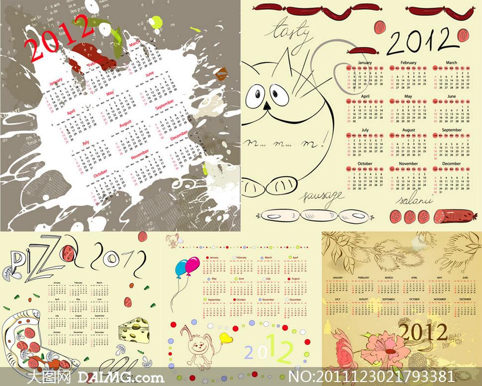 2012方形日历条简笔画素描气球花朵香肠披萨喷溅创意