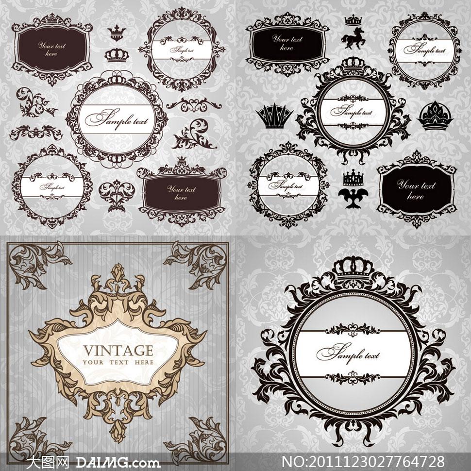 欧式古典花纹装饰边框矢量素材