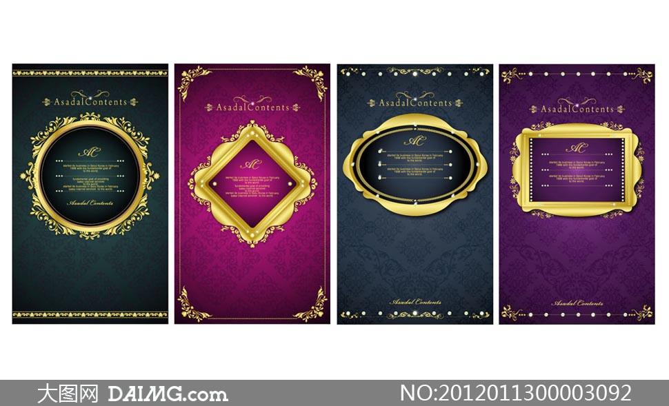 金色花边卡片背景矢量素材下载