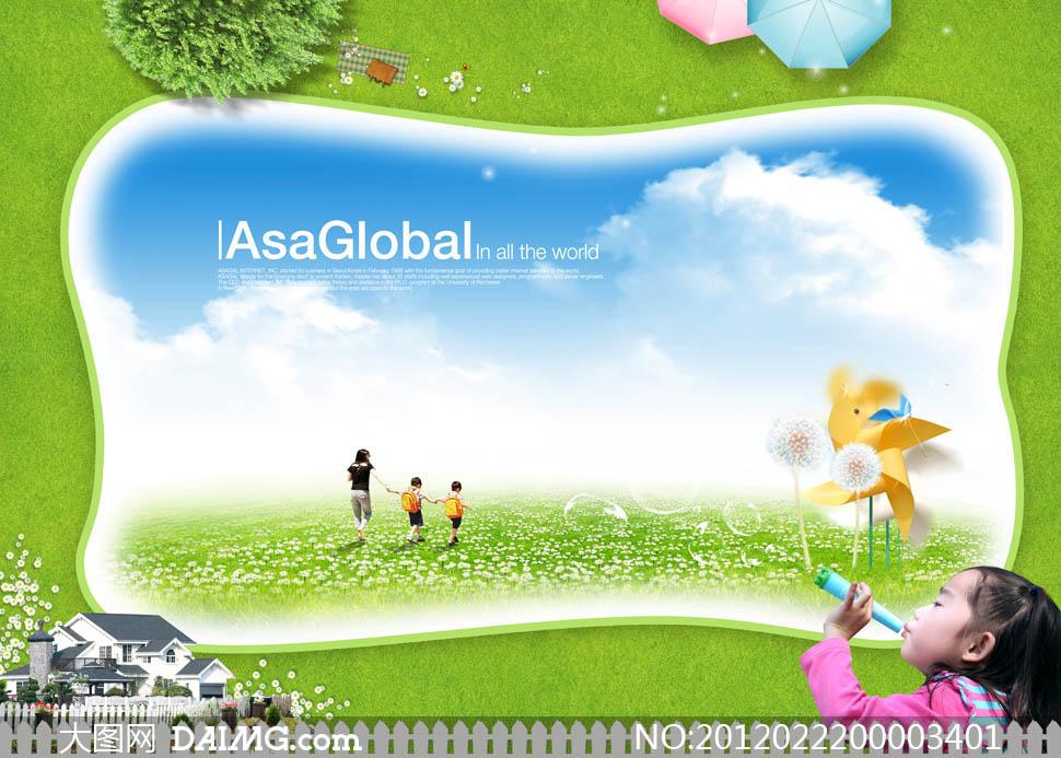 绿色生活创意海报设计psd源文件