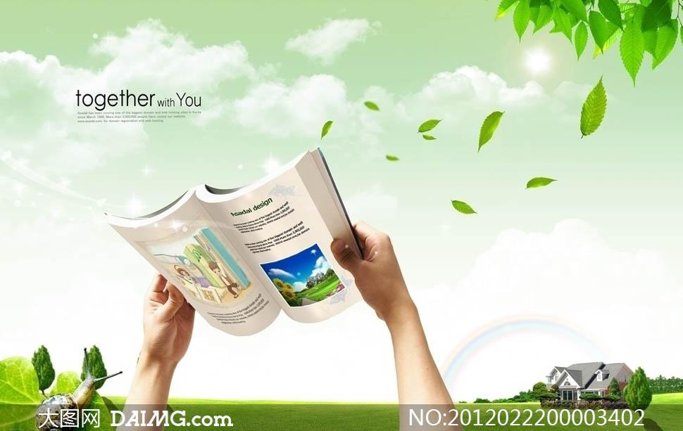 双手拿着书籍绿色创意海报设计psd分层素材