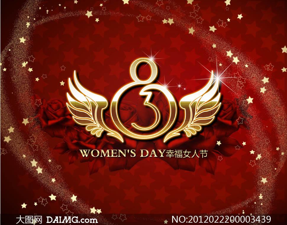 38妇女节红色广告背景设计psd分层素材