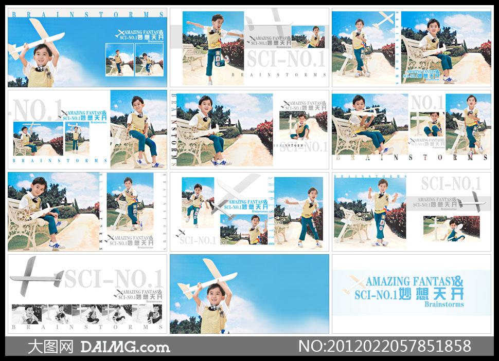 设计版式设计版面设计儿童写真韩风摄影韩风样册黑白