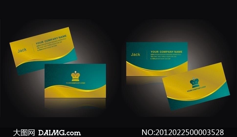 金色质感名片设计模板矢量素材