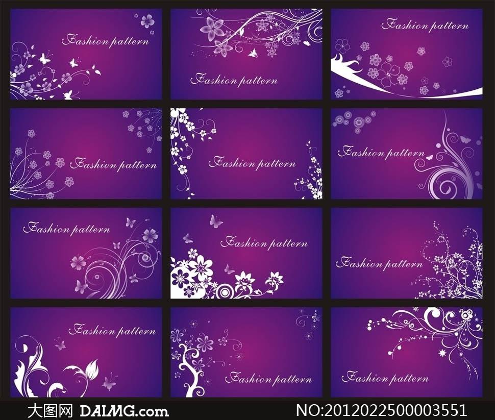紫色小清新背景素材_