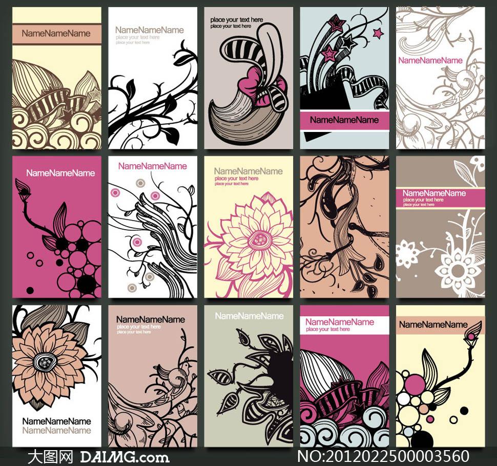 古典花纹复古花朵名片边框线描名片卡片古典花纹