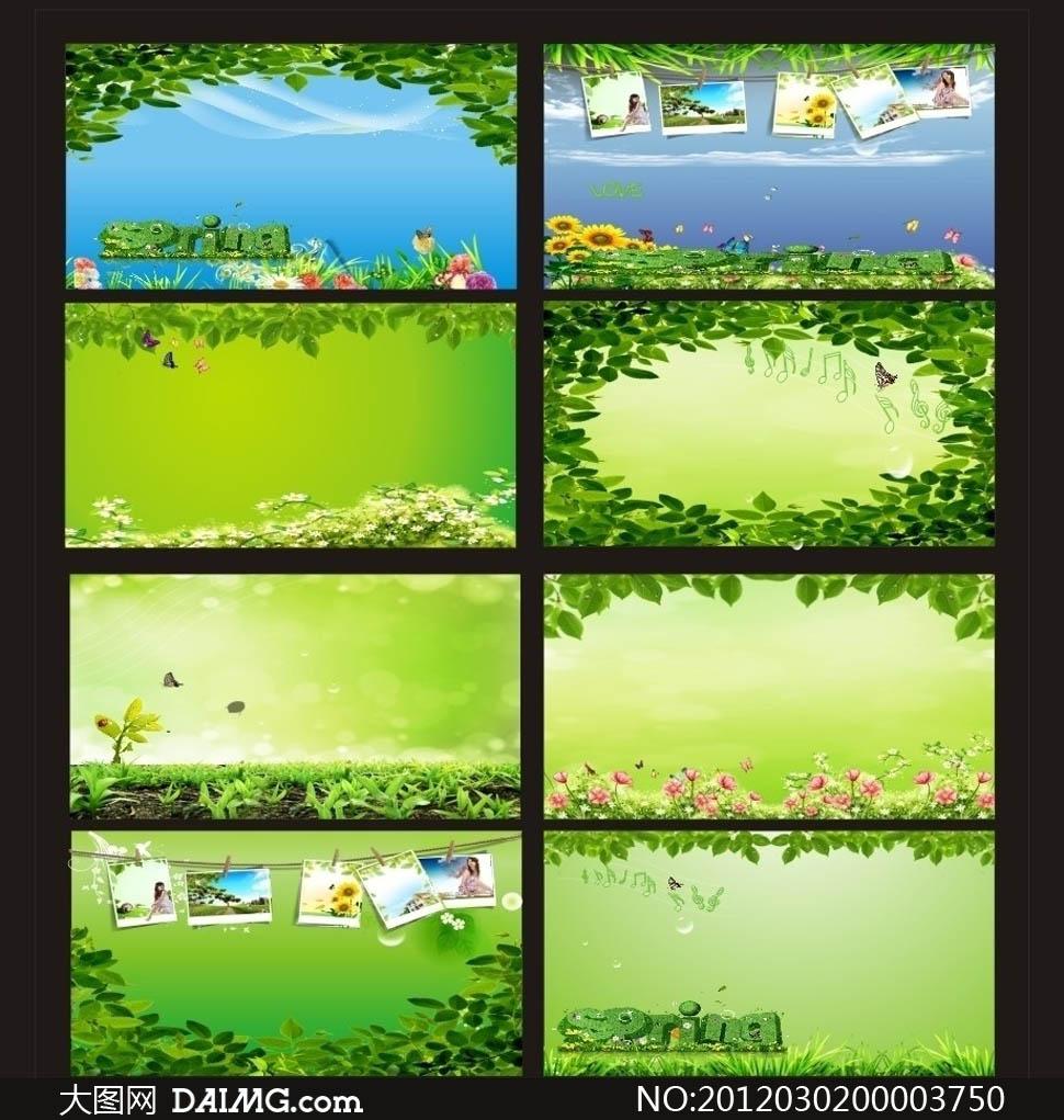 清新绿色展板设计矢量源文件