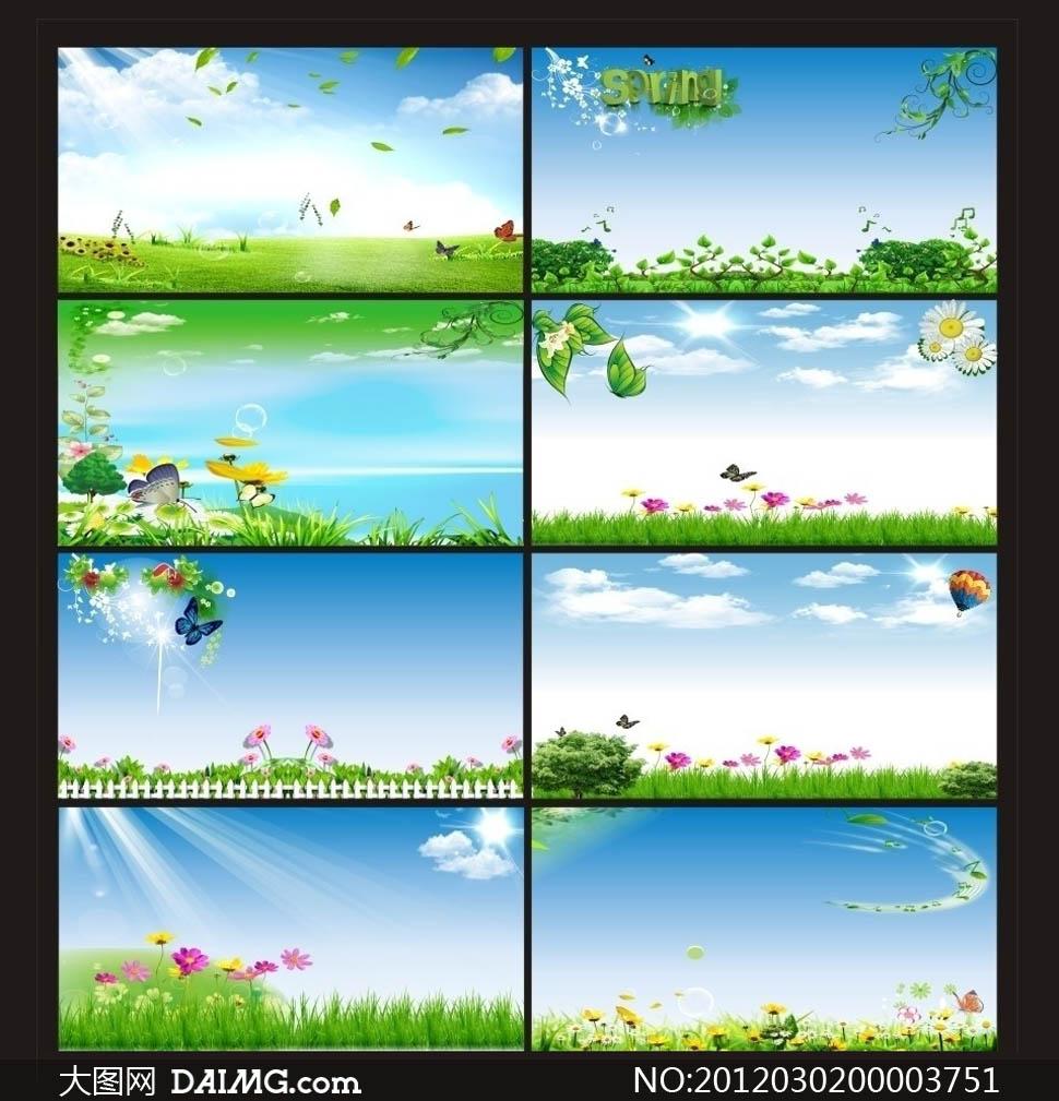 花藤藤条藤蔓小树苗向日葵绿色清新清爽草地炫彩绿色