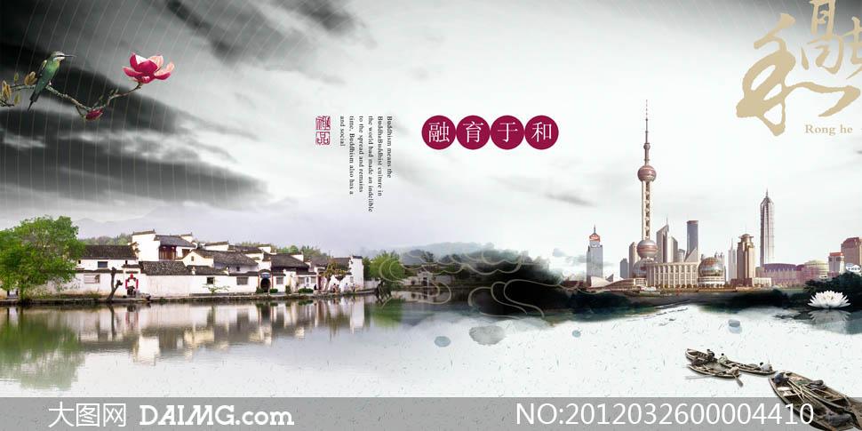 中国风房地产广告设计psd分层素材