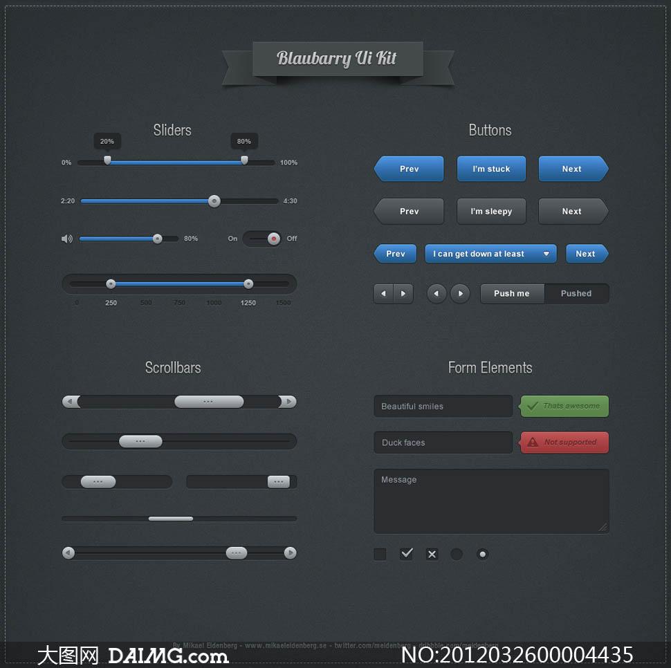 时尚网页ui设计psd分层素材