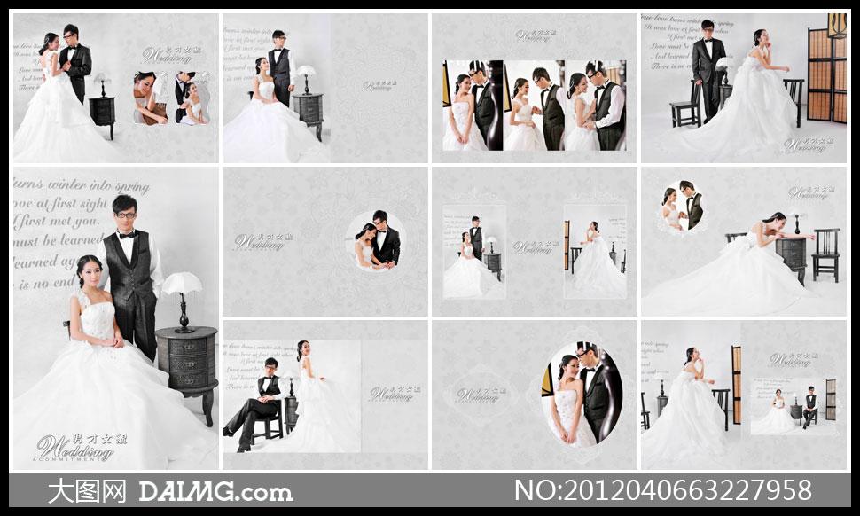 版式设计版面设计婚纱礼服白色婚纱美女帅哥甜蜜幸福