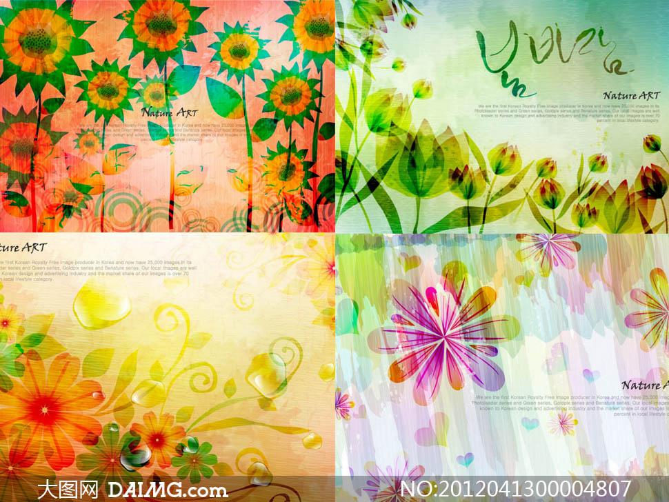 水彩手绘花朵背景设计矢量素材