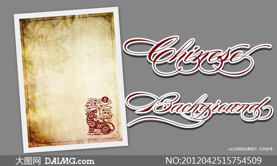 怀旧复古风格背景与剪纸高清图片