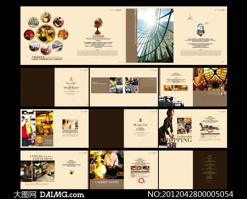 画册设计模板下载; 欧式房地产画册源文件;