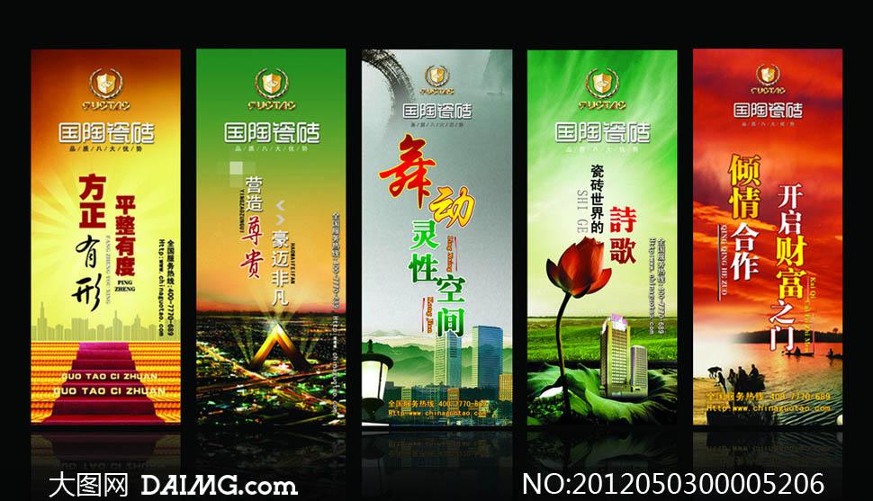 展板文化企业宣传文化墙企业标语国陶瓷砖台阶光线城