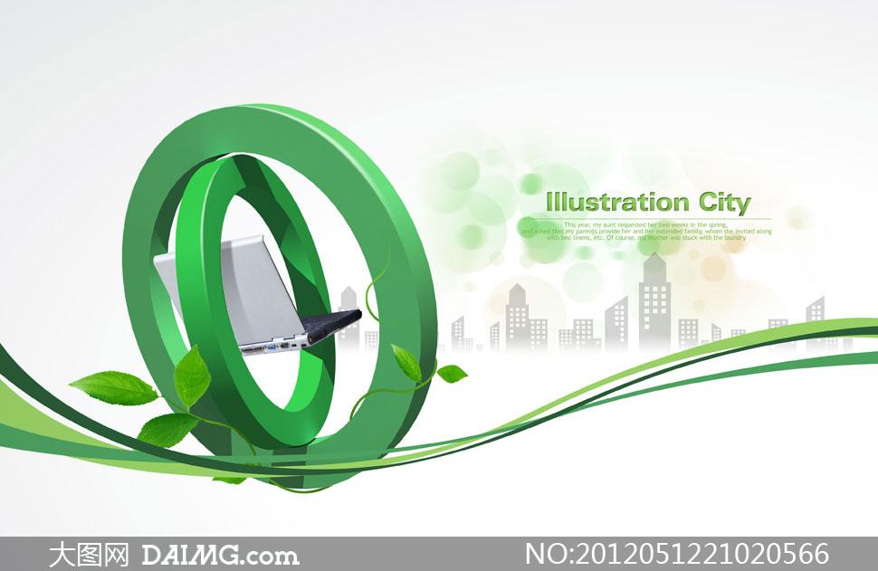 psd分层素材韩国素材城市散景剪影线条曲线藤蔓叶子绿叶笔记本电脑商