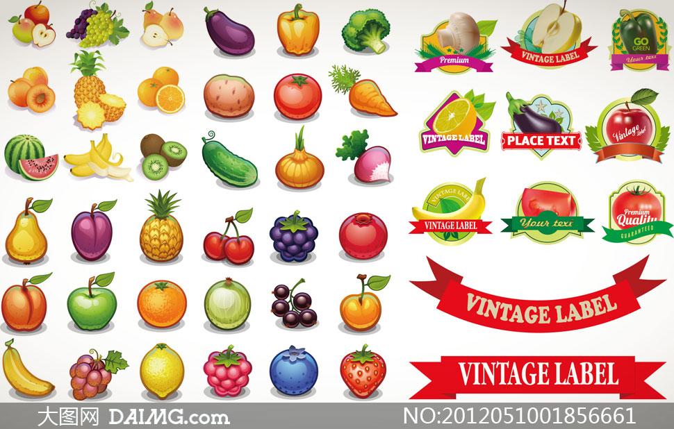 逼真质感蔬菜水果与标签矢量素材 - 大图网设计
