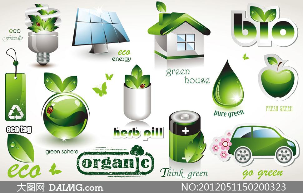大图首页 矢量素材 设计元素 > 素材信息  节能减排环保生态主题矢量